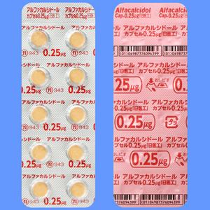 アルファカルシドールカプセル0.25μg「日医工」(劇):100カプセル(10カプセル×10;PTP)