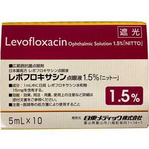 レボフロキサシン点眼液1.5%「ニットー」:5mL×10本(旧名称:レボフロキサシン点眼液1.5%「TOA」)