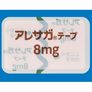 アレサガテープ8mg 14枚(1枚/1袋×14袋)