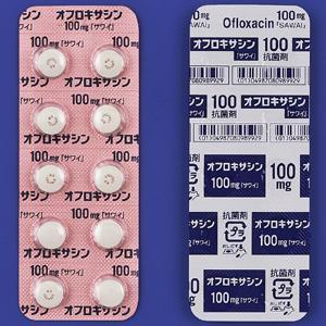 オフロキサシン錠100mg「サワイ」 100錠(10錠×10)