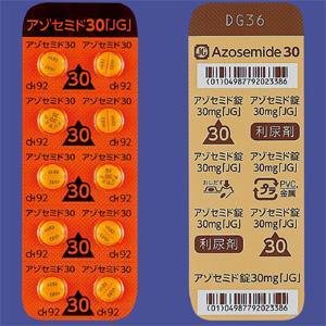 アゾセミド錠30mg「JG」:50錠(10錠×5)