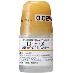 D・E・X点眼液0.02%「ニットー」:5mL×5本