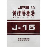 JPS 黄連解毒湯エキス顆粒〔調剤用〕(J-15):105g(2.5g×42包)(14日分)