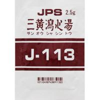 JPS 三黄瀉心湯エキス顆粒〔調剤用〕(J-113):105g(2.5g×42包)(14日分)