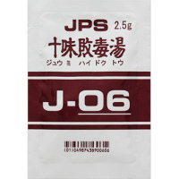 JPS 十味敗毒湯エキス顆粒〔調剤用〕(J-06):105g(2.5g×42包)(14日分)
