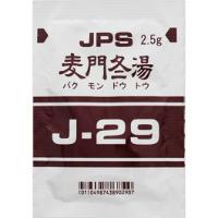 JPS 麦門冬湯エキス顆粒〔調剤用〕(J-29):15g(2.5g×6包)(使用期限:2024年8月)