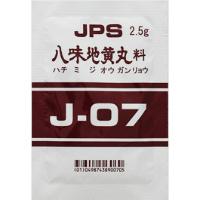 JPS 八味地黄丸料エキス顆粒〔調剤用〕(J-07):105g(2.5g×42包)(14日分)
