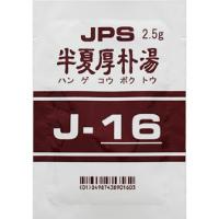 JPS 半夏厚朴湯エキス顆粒〔調剤用〕(J-16):105g(2.5g×42包)(14日分)