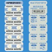 アクトスOD錠15 20錠(10錠×2)(使用期限:2020年4月)