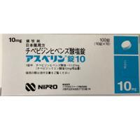 アスベリン錠10:100錠(10錠×10)PTP