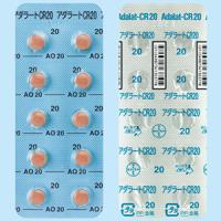 アダラートCR錠20mg 100錠(10錠×10)