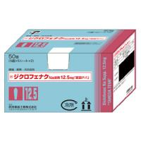 ジクロフェナクNa坐剤12.5mg「武田テバ」:50個入(旧名称:アデフロニックズポ12.5)