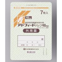 アドフィードパップ40mg:7枚(7枚×1袋)
