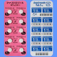 アナストロゾール錠1mg「日医工」 10錠(10錠×1)PTP(使用期限:2020年12月)