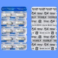 アモキシシリンカプセル125mg「日医工」 100カプセル(現在流通している商品は期限が一年未満となっております)