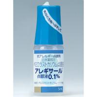 アレギサール点眼液0.1%:5ml×10本