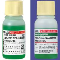 アロビックス外用液5%:30ml×1本