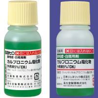 アロビックス外用液5%:30ml×3本