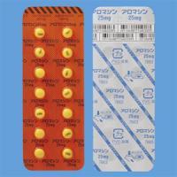 アロマシン錠25mg 14錠(PTP)