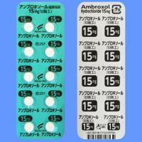 アンブロキソール塩酸塩錠15mg「日医工」:100錠(10錠×10)PTP(コフノール錠15mg)