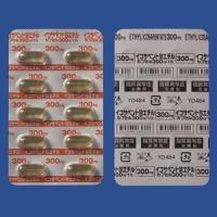 イコサペント酸エチルカプセル300mg「YD」:100カプセル(ヤトリップカプセル300)