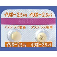 イリボー錠2.5μg 50錠(10錠×5)