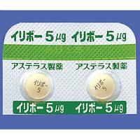 イリボー錠5μg 20錠(10錠×2)
