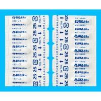 インテバン坐剤25 50個(5個×10)【夏季は取り扱い停止中】