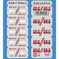エカード配合錠LD 20錠(10錠×2シート)(使用期限:2020年12月)