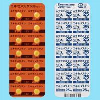 エキセメスタン錠25mg「テバ」:14錠