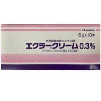 エクラークリーム0.3%:5g×10