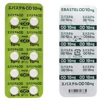 エバステルOD錠10mg 20錠(10錠×2)(使用期限:2021年3月)