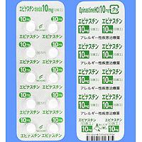 エピナスチン塩酸塩錠10mg「日医工」:100錠(10錠×10)PTP(旧名称:アレルオフ錠10)