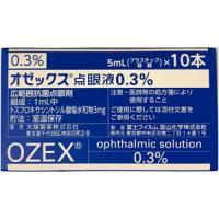 オゼックス点眼液0.3%:5mL×10本