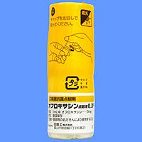オフロキサシン点眼液0.3%「日医工」 :5mL×2本(使用期限:2021年1月)