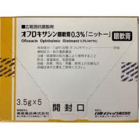 オフロキサシン眼軟膏0.3%「ニットー」 3.5g×5本(旧名称:オフロキシン眼軟膏0.3%)