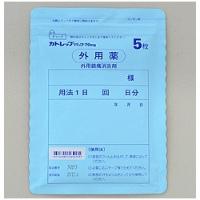 カトレップパップ70mg:5枚(5枚×1袋)(使用期限:2020年9月)