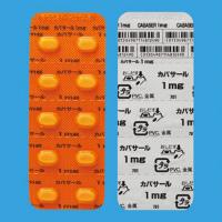カバサール錠1.0mg 10錠×1シート【劇】(使用期限:2020年5月)