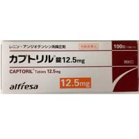 カプトリル錠12.5mg 10錠×10シート(使用期限:2024年5月)