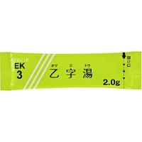 クラシエ乙字湯エキス細粒(EK-3):2.0g×42包(使用期限:2021年2月)
