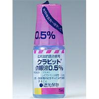 クラビット点眼液0.5% 5ml