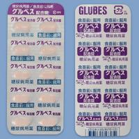 グルベス配合錠 20錠(使用期限:2020年9月)
