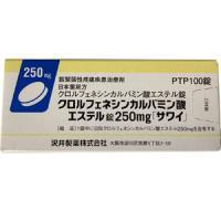 クロルフェネシンカルバミン酸エステル錠250mg「サワイ」:100錠(コリクール錠250mg)