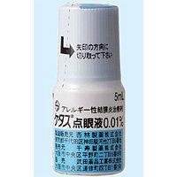 ケタス点眼液0.01%:5ml×2(使用期限:2020年10月)