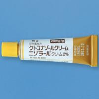 ケトコナゾールクリーム ニゾラールクリーム2%:10g×20(現在流通している期限が短く一年を切る場合があります)