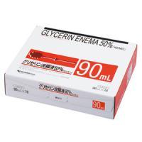 グリセリン浣腸液50%「ケンエー」[Lタイプ] 90mL×10(旧名称:ケンエーG浣腸液50%Lタイプ 90ml)