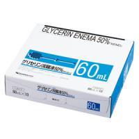 グリセリン浣腸液50%「ケンエー」[Lタイプ] 60mL×10(旧名称:ケンエーG浣腸液50%Lタイプ60ml)