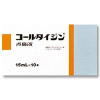 コールタイジン点鼻液:15ml×10本