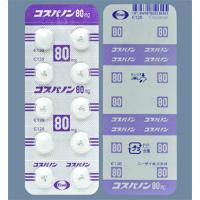 コスパノン錠80mg:100錠(PTP)