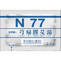 コタローきゅう帰膠がい湯エキス細粒(N77) :189包(31.5日分)